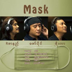 Album Mask from R Zar Ni