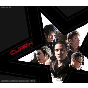 อัลบัม CLASH ALL HITS ศิลปิน Clash