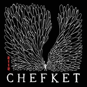 Album 2112 (Explicit) from Chefket