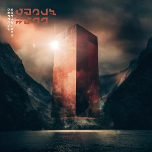 Gravemind的專輯Conduit (Explicit)