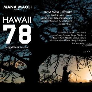 Album Hawaii 78: Song Across Hawaii from Common Kings