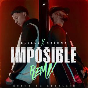 Maluma的專輯IMPOSIBLE (REMIX)