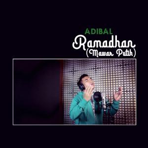 Album Ramadhan (Mawar Putih) from Adibal