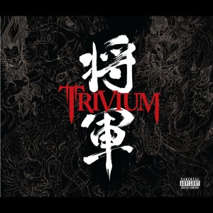 Listen to Into the Mouth of Hell We March song with lyrics from Trivium