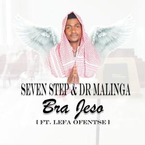 Album Bra Jeso from Dr Malinga