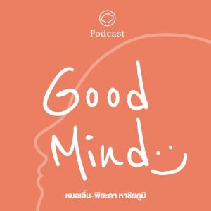 Good Mind Podcast
