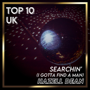 Album Searchin' (I Gotta Find a Man) from Hazell Dean