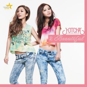 HotCha的專輯2 Beautiful