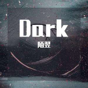 Album Dark from 陌翌
