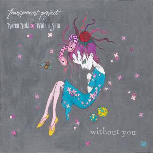 Album without you from 青木カレン