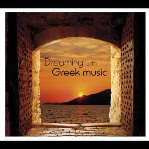 Listen to Ki eleges song with lyrics from Thanasis Polykandriotis