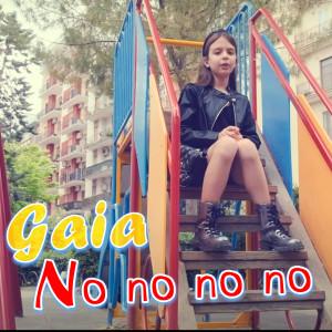 Gaia的專輯No no no no