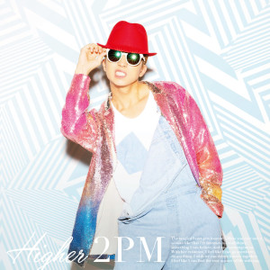 2PM的專輯HIGHER (WOOYOUNG Version)