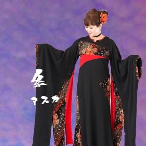 Asuka的專輯Ito