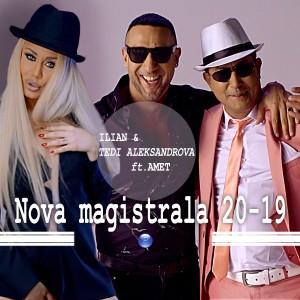 Album Nova magistrala 20-19 from Ilian