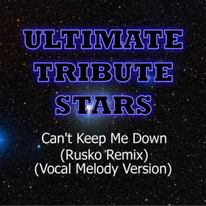 Ultimate Tribute Stars的專輯Cypress Hill feat. Damiam Marley - Can't Keep Me Down (Rusko Remix) (Vocal Melody Version)