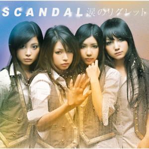 Scandal的專輯Namida No Regret