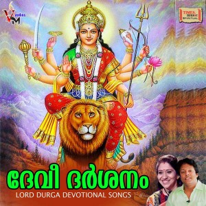 Album Devi Dharsanam from Sujatha