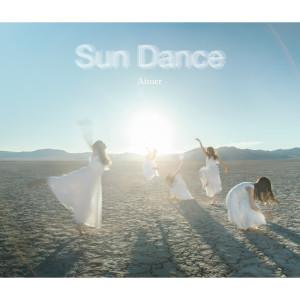 Aimer的專輯Sun Dance