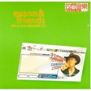 陳奕迅的專輯Eason & Friends 903 ID Club 拉闊音樂會