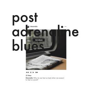 อัลบัม Post Adrenaline Blues ศิลปิน Stoondio