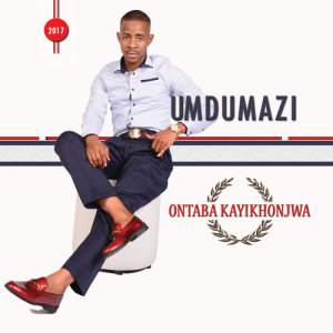 Listen to Ontaba Kayikhonjwa song with lyrics from Umdumazi