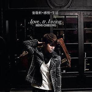 張敬軒的專輯Love & Living