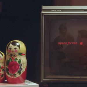 อัลบั้ม Space for Two