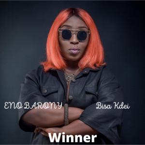 Album Winner from Bisa Kdei