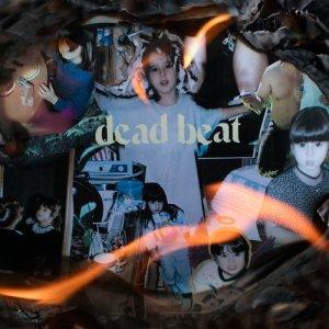 Listen to Deadbeat (feat. Skrillex) (Explicit) song with lyrics from Sirah