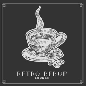 Restaurant Background Music Academy的專輯Retro Bebop Lounge (Coffee Bar Lunch with Jazz from the 1940s)