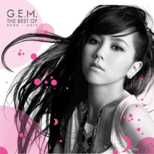 G.E.M. 鄧紫棋的專輯The Best of G.E.M. 2008 - 2012 (V2)
