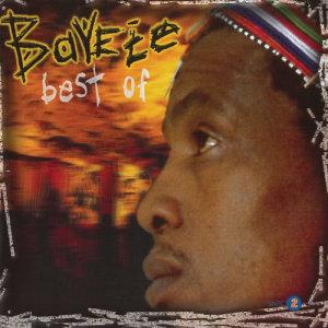 Listen to Amatsheketshe song with lyrics from Bayete And Jabu Khanyile
