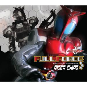 RIDER CHIPS的專輯幪面超人甲鬥 片尾主題曲 FULL FORCE