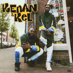 Album Kenan & Kel (Explicit) from Sevn Alias