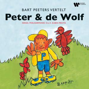 Album Prokofiev: Peter en de Wolf, Op. 67 from Zubin Mehta