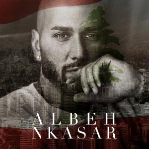 Massari的專輯Albeh Nkasar