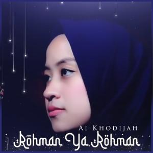 Rohman Ya Rohman dari Ai Khodijah