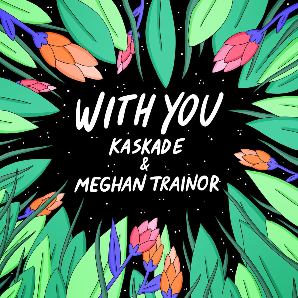 ฟังเพลงอัลบั้ม With You