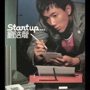 Stat UP 2004 刘浩龙