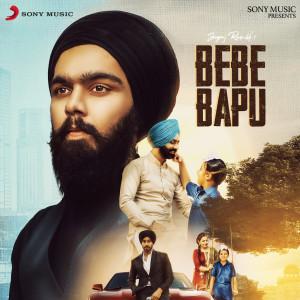 Album Bebe Bapu from Jugraj Rainkh