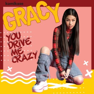 ดาวน์โหลดและฟังเพลง ดีด (You Drive Me Crazy) พร้อมเนื้อเพลงจาก Gracy