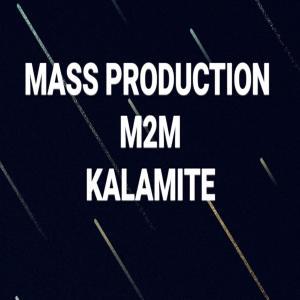 อัลบัม Kalamite ศิลปิน M2M