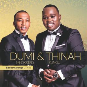 Album Ebekewalunga Uthixo from Thinah Zungu