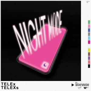 อัลบัม Night Mode ศิลปิน TELEx TELEXs