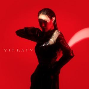 Cheetah的專輯Villain