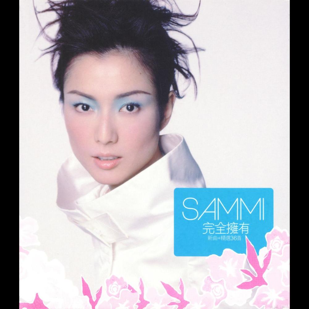 Non Classifiable Gender 2003 Sammi Cheng