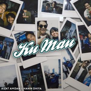 Album Ku Mau from Aizat Amdan