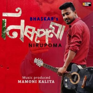 Album Nirupoma - Single from Bhaskar