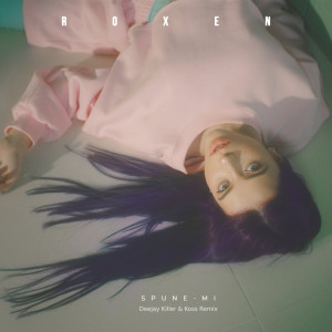 Album Spune-Mi from Roxen